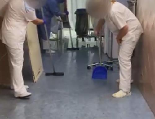 Inundació a Urgències de l'Hospital pel trencament d'una canonada